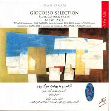 آلبوم موسيقي آداجو به روايت جوکوزو
