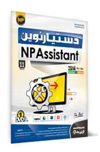 NP Assistant 2014 ver.11 - DVD 9