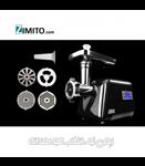 چرخ گوشت فولن مدل FMG- 3250