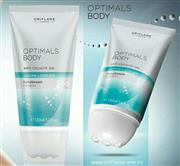 ORIFLAME (Optimals Body Anti-Cellulite Gel – Caffeine + Lotus Leaf )