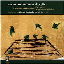 Santur Interpretation by Ahmad Rezakhah Music Album