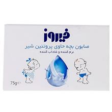 Firooz Milk Protein Baby Soap 75gr