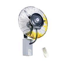 Typhoon 26WL  Fan