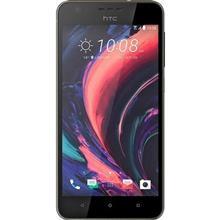 HTC Desire 10 LifeStyle Dual SIM 32GB