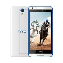 HTC Desire 820 Glass Screen Protector