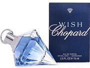 عطر زنانه چوپارد ویش پیور Chopard Wish Pure