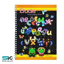 Etude 2Lines Note Book-Black