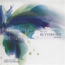 Dance of Butterflies Music Album - Hamik Alexanderian