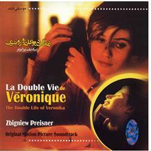 آلبوم موسيقي زندگي دوگانه ورونيک - زبيگنيف پرايزنر