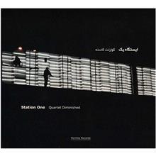 آلبوم موسيقي ايستگاه يک - کوارتت کاسته