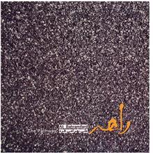 آلبوم موسيقي راهه - علي بهراميفرد