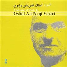 آلبوم موسيقي آثاري از استاد علي نقي وزيري