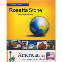 نرم افزار آموزش زبان آمریکایی Rosetta Stone