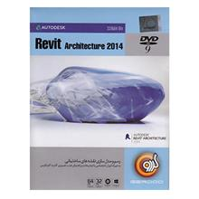Gerdoo Of Softwares Revit Architecture 2014