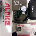 فشارسنج عقربه ای ALPK2 V500