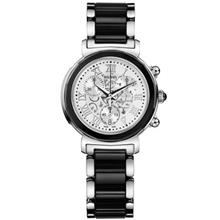 Balmain 529.5897.33.12 Watch For Women