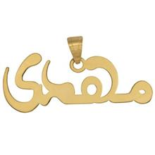 Mahak MN0167 Gold Necklace Pendant