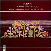 آلبوم موسیقی سروا اثر آریا محافظ