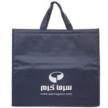 Sarmagarm Arghavan Cooler Bag