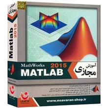 Noavaran Comprehensive Tutorial Of Matlab 2015 Learning Software