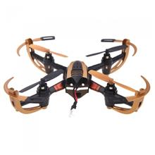 Yizhan X4 Quad Copter (GOLDEN)