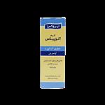 کرم مرطوب کننده آتوپیکس 3 درصد اوره مناسب پوست خشک 75 گرم ایروکس