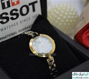 Tissot W-SGS-S-02 Watch