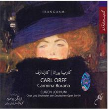 آلبوم موسيقي کارمينا بورانا - کارل ارف