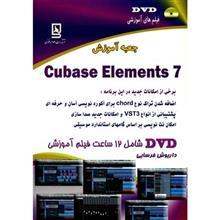 کتاب جعبه آموزش Cubase Element 7 اثر داريوش فرسايي