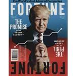 مجله فورچن - يکم مارس 2017