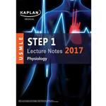 Kaplan Medical USMLE Step 1 Lecture Notes 2017 - Physiology Book