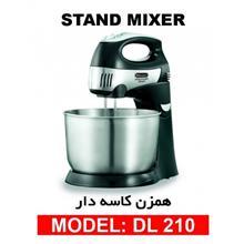 DeLmonti DL210 Stand Mixer