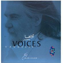 آلبوم موسيقي آواها - ونجليس