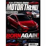 مجله موتور ترند - مارس 2017
