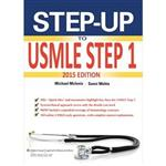 Step-Up to USMLE Step 1 2015 Book