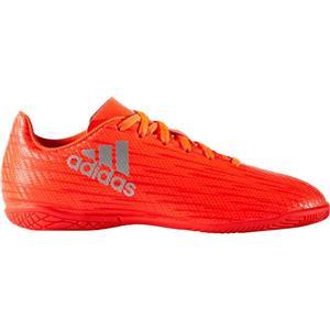 کفش فوتبال ADIDAS | S75693 فروشندگان و قیمت کفش بچه گانهکفش فوتبال ADIDAS | S75693