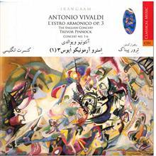 آلبوم موسيقي استرو آرمونيکو اپوس 3 (1) - آنتونيو ويوالدي