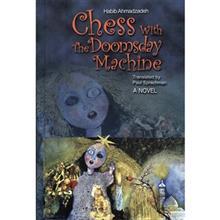 کتاب Chess With The Doomsday Machine اثر حبيب احمدزاده