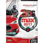 Novin Pendar 3DS Max 2017 Advanced Learning Software