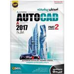 Novin Pendar AutoCAD 2017 Advanced Learning Software