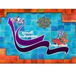 تابلوی گرافیتی طرح علی بن موسی الرضا 1 سایز 13x18