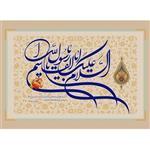 تابلوی گرافیتی طرح رسول الله سایز 13 × 18