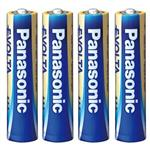 Panasonic High-Tech Evolta Alkaline AAA Battery Pack Of 4