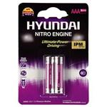 Hyundai Premium Alkaline AAA Battery Pack Of 2
