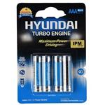 Hyundai Power Alkaline AAA Battery Pack Of 4