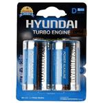 Hyundai Alkaline D Battery Pack Of 2