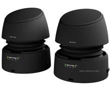 Sonpre Speaker C4