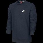Nike Kish | 805055 473