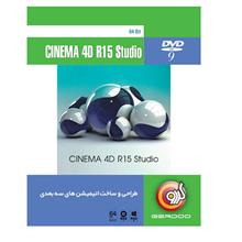 Gerdoo Cinema 4D R15 Studio