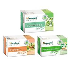 Himalaya 3 Series Soap Pack Of 3
